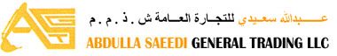 ASGT Logo